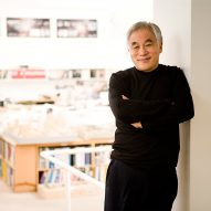 Vancouver architect Bing Thom dies aged 75