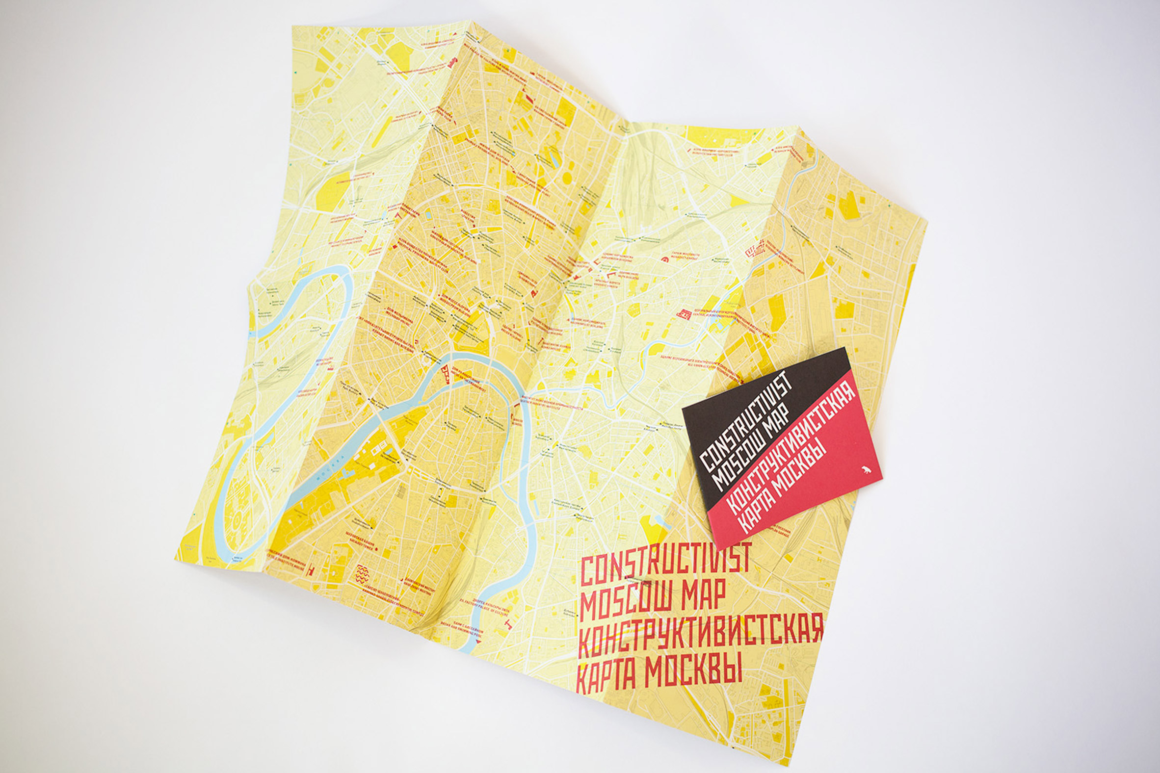 Competition: win a copy of the Constructivist Moscow Map