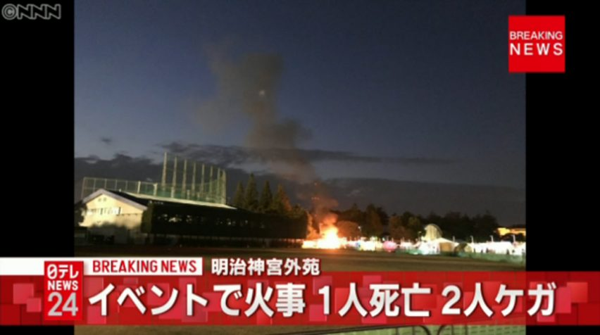 fire-tokyo-design-week-dezeen-col-2