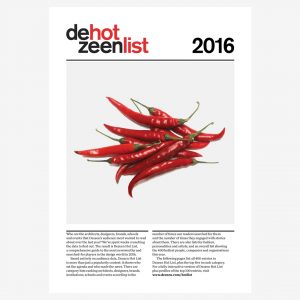 Dezeen Hot List download