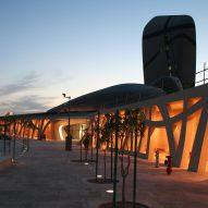 King Abdelaziz Centre for World Culture in Dammam by Snohetta