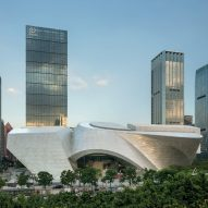 Coop Himmelb(l)au combines flat and curving forms at huge Shenzhen art complex