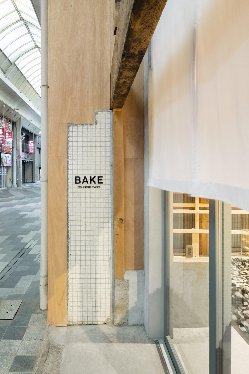 Bake by Yusuke Seki