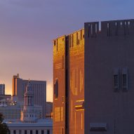 Denver Art Museum by Gio Ponti