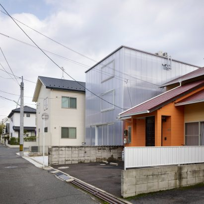 ... House For Tousuienn By Suppose Design Office