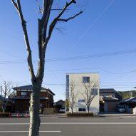 Terada house by Yaizu Katsuobushi