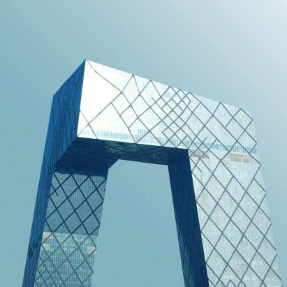 Architecture chinese architecture archives | dezeen