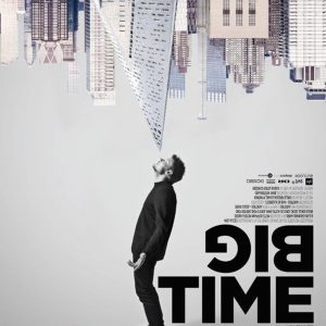 Bjarke Ingels To Star In Feature Length Documentary
