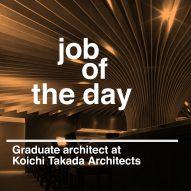 Job of the day: graduate architect at Koichi Takada Architects
