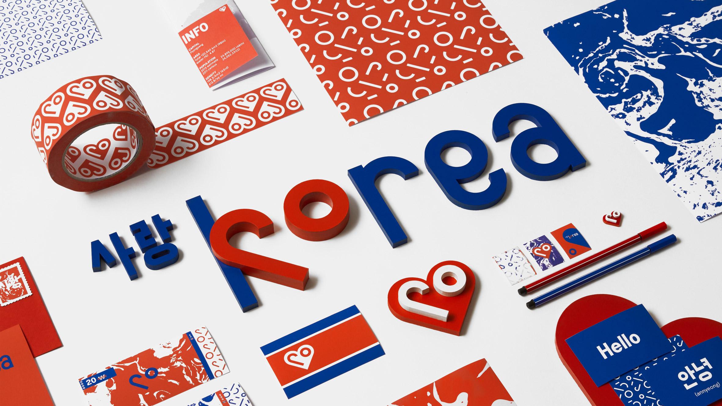 North Korea new identity by Snask