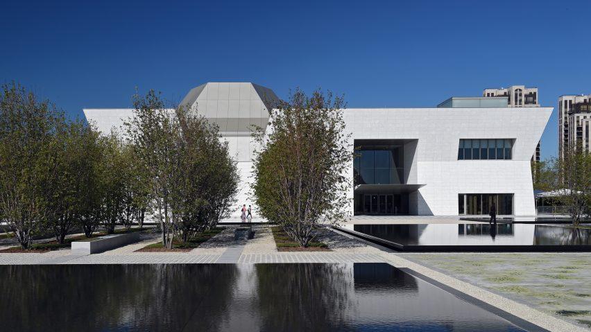 Aga Khan Museum, Toronto by Fumihiko Maki
