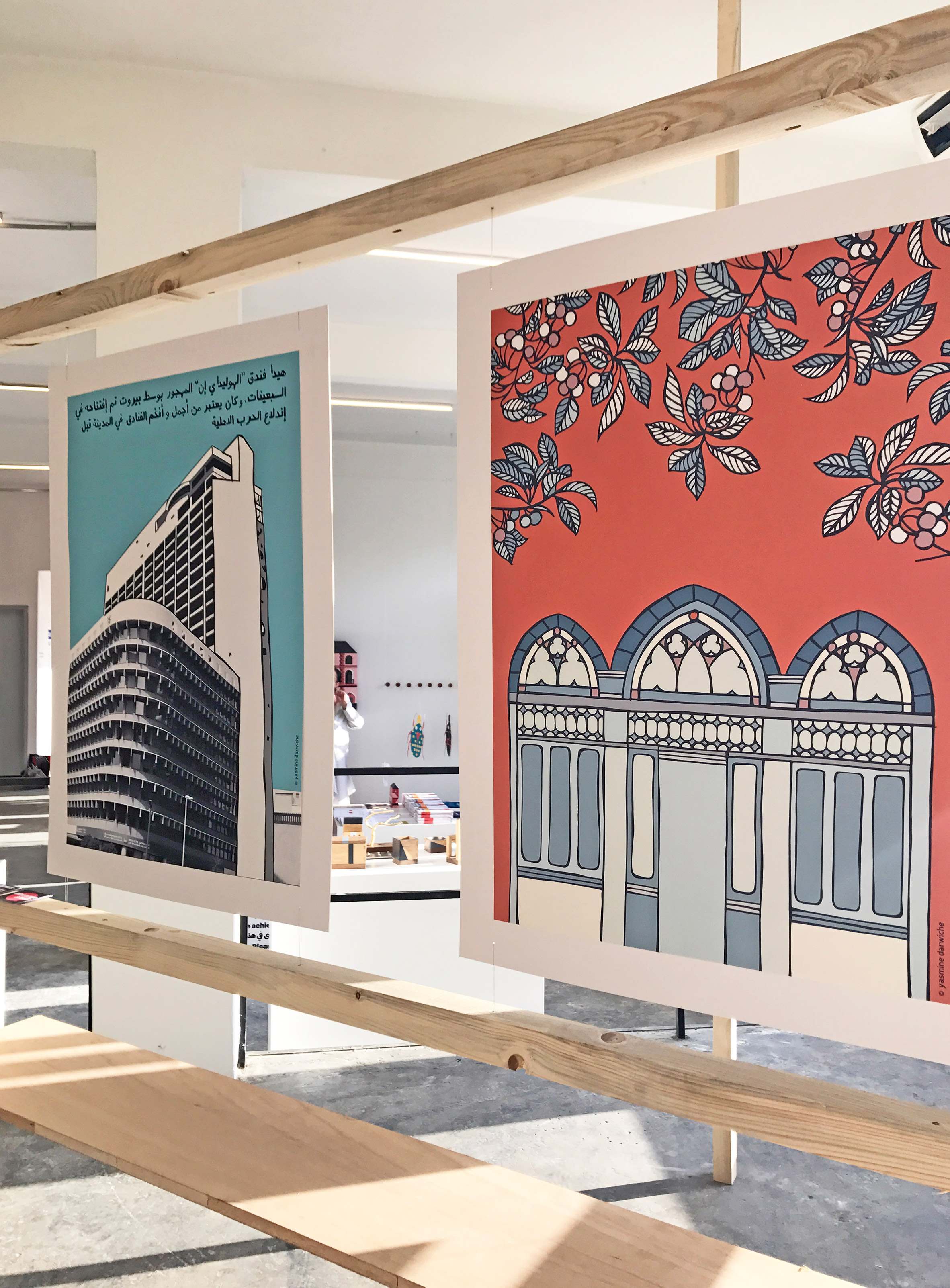 Critical Mass exhibition celebrates Lebanon's female graphic designers