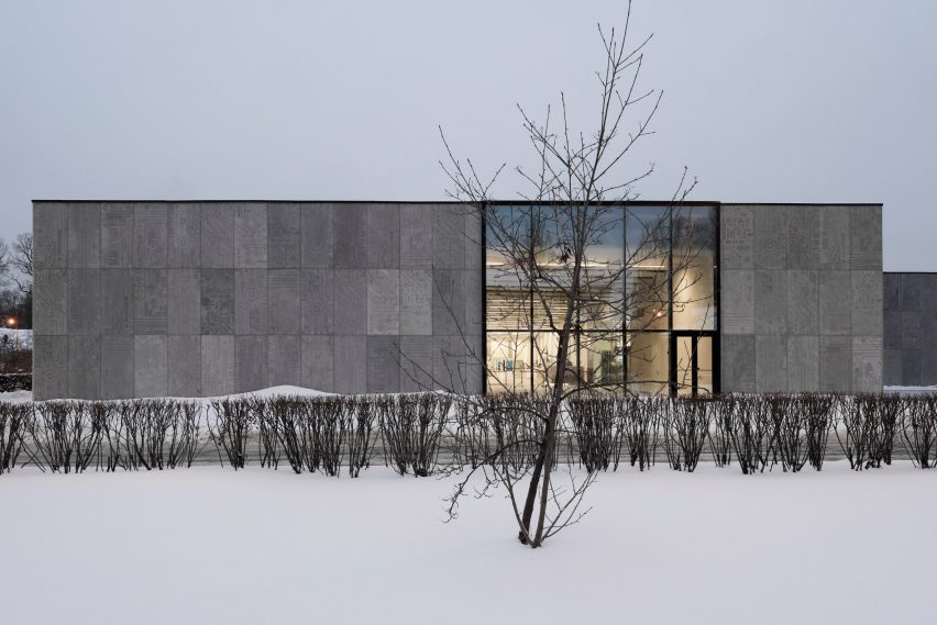 Information technology pavilion in moscow features circuit patterned