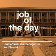 Job of the day: studio and business manager for Yuri Suzuki