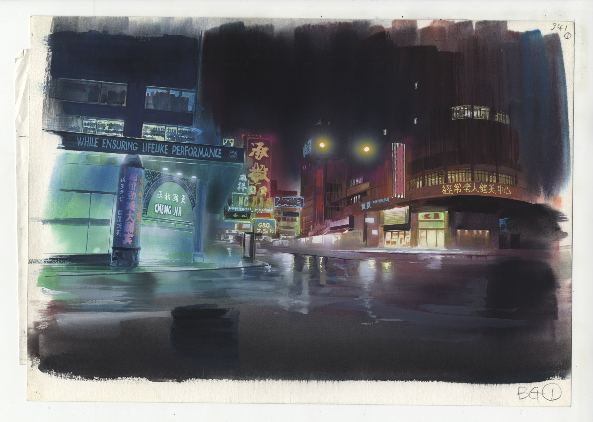 Anime Architecture: Backgrounds of Japan exhibition at the House of Illustration