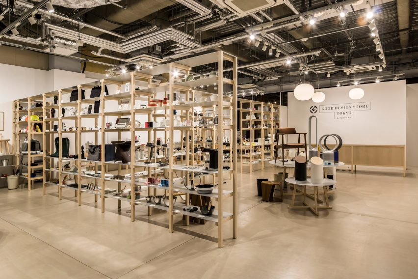 Good Design Store by Jasper Morrison