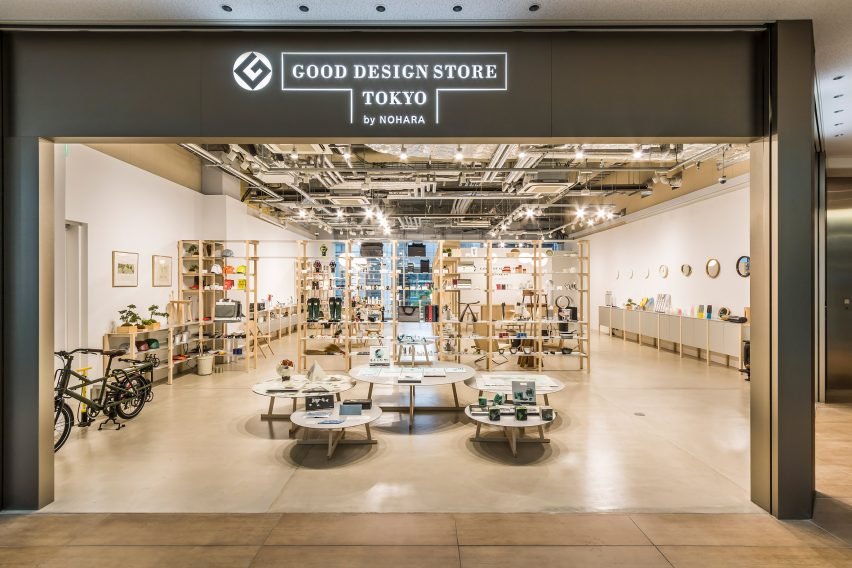 Interior Design Stores jasper morrison creates house-like layout for tokyo's good design