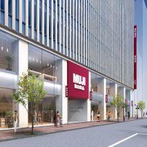 Muji Hotel, Tokyo, Japan