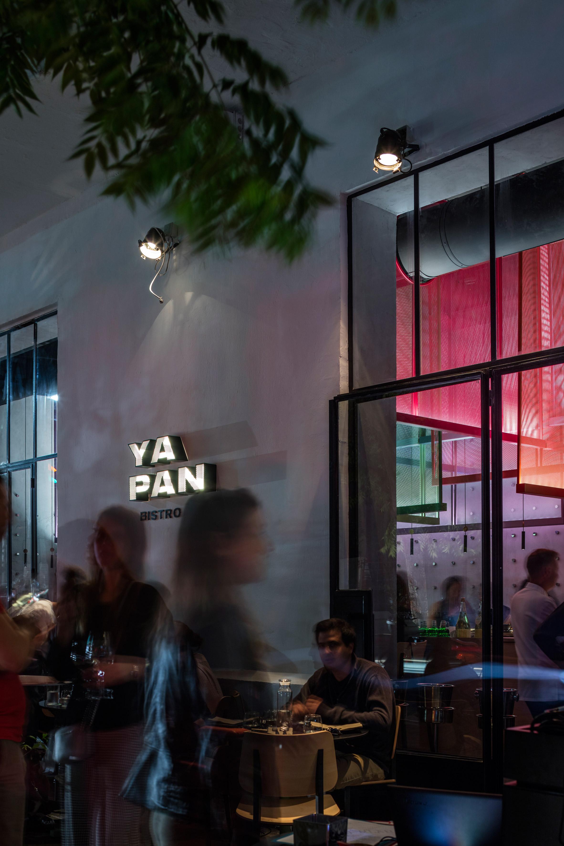 Ya Pan by Pitsou Kedem