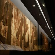 LG Display uses OLED lighting to transform galleries inside National Palace Museum of Korea