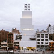 OMA chosen to expand SANAA's New Museum in Manhattan