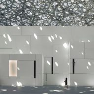 Explore the architecture of the United Arab Emirates with our Pinterest board
