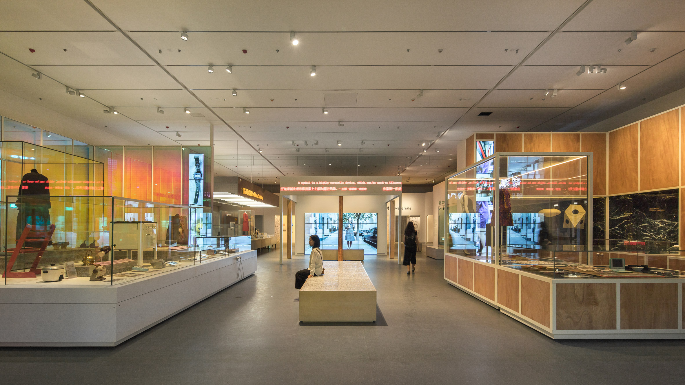 Design Society museum in Shenzhen surveys the industry's development with opening exhibitions