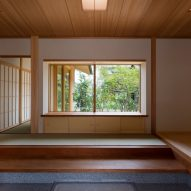 House of Holly Osmanthus by Takashi Okuno