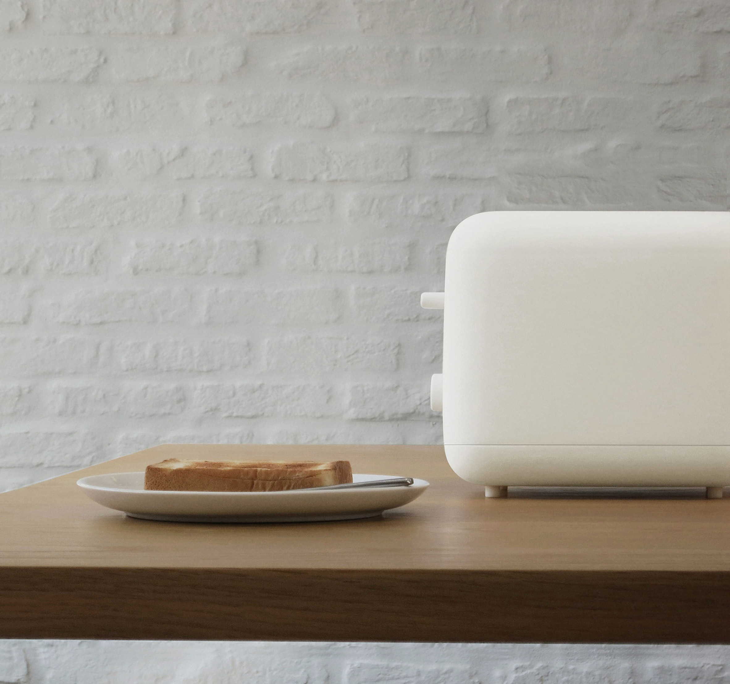 Competition: win a bundle of minimal Muji home appliances