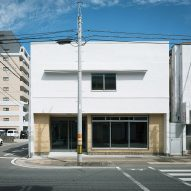 House in Nobeoka by Schemata