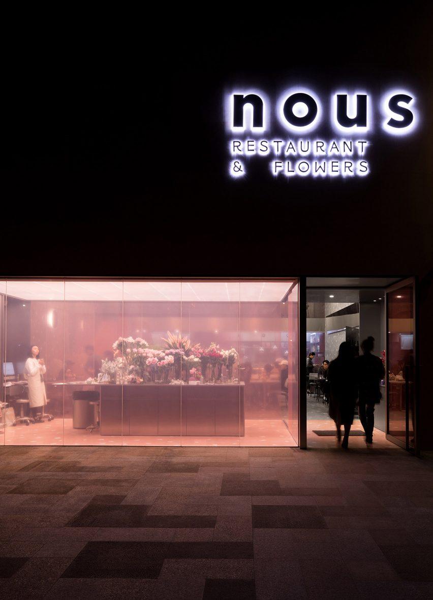 NOUS Restaurant by 0321 Studio
