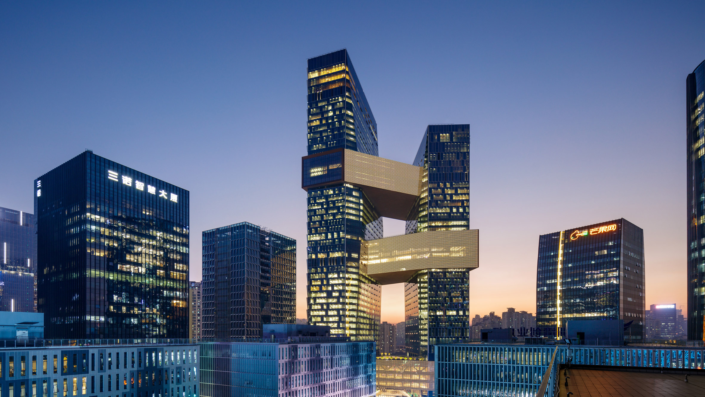 Tencent's Global Headquarters by NBBJ