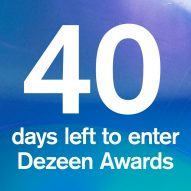 Join us in London to celebrate 40 days to go until Dezeen Awards entries close