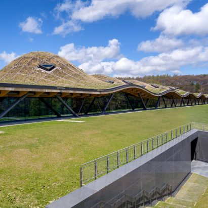 Macallan Distillery by Rogers Stirk Harbour + Partners
