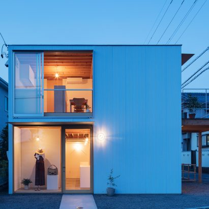 High Quality Suzuki Architects Combines A Home And Shop At Gré Square House