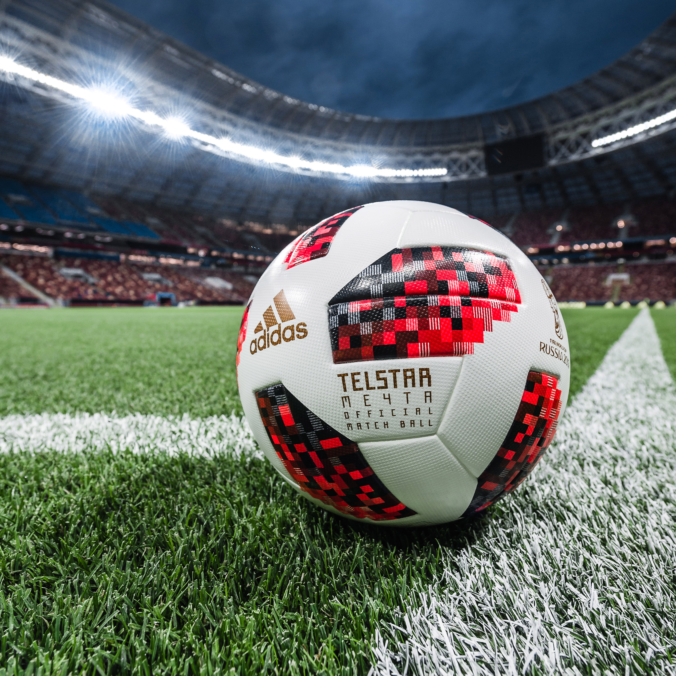 cómo utilizar Agencia de viajes Desde  Adidas reveals interactive match ball for knockout stages of World Cup