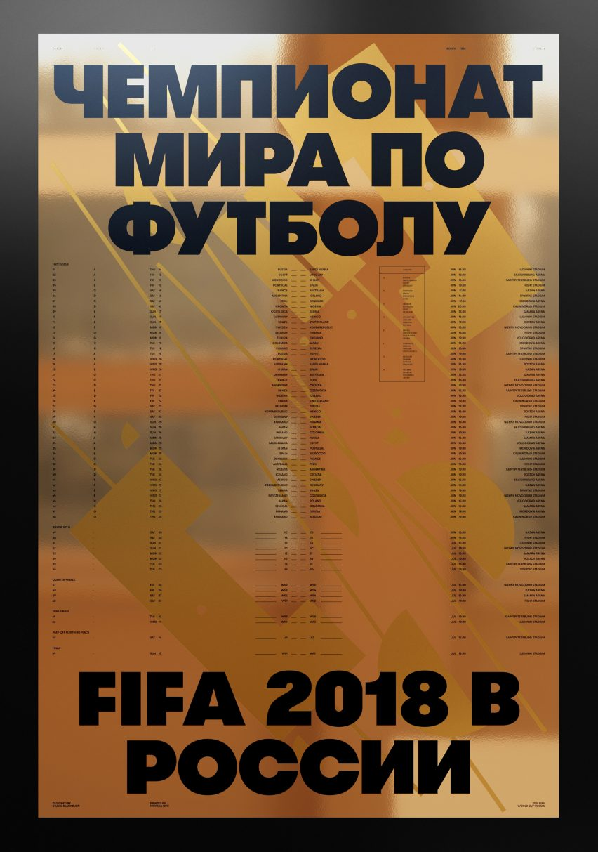 Russian Suprematism inspired World Cup wall chart in special edition gold