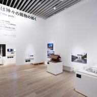 Japan in Architecture at Mori Art Museum, photograph by Koroda Takeru