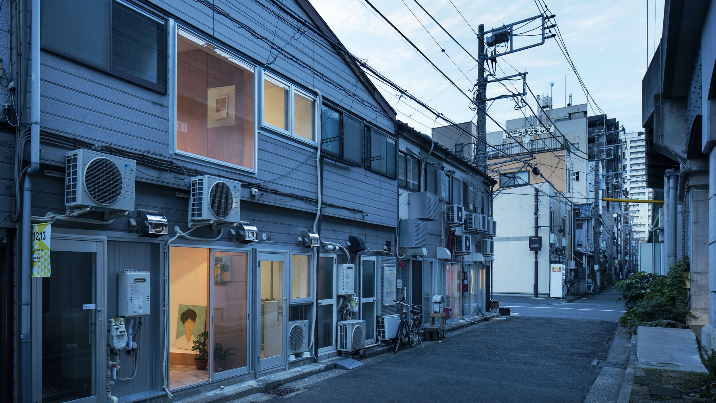 Cut, Koganecho, Japan, by Yusuke Kakinoki+Shuhei Hirooka, Persimmonhills Architects, Netherlands, by i29