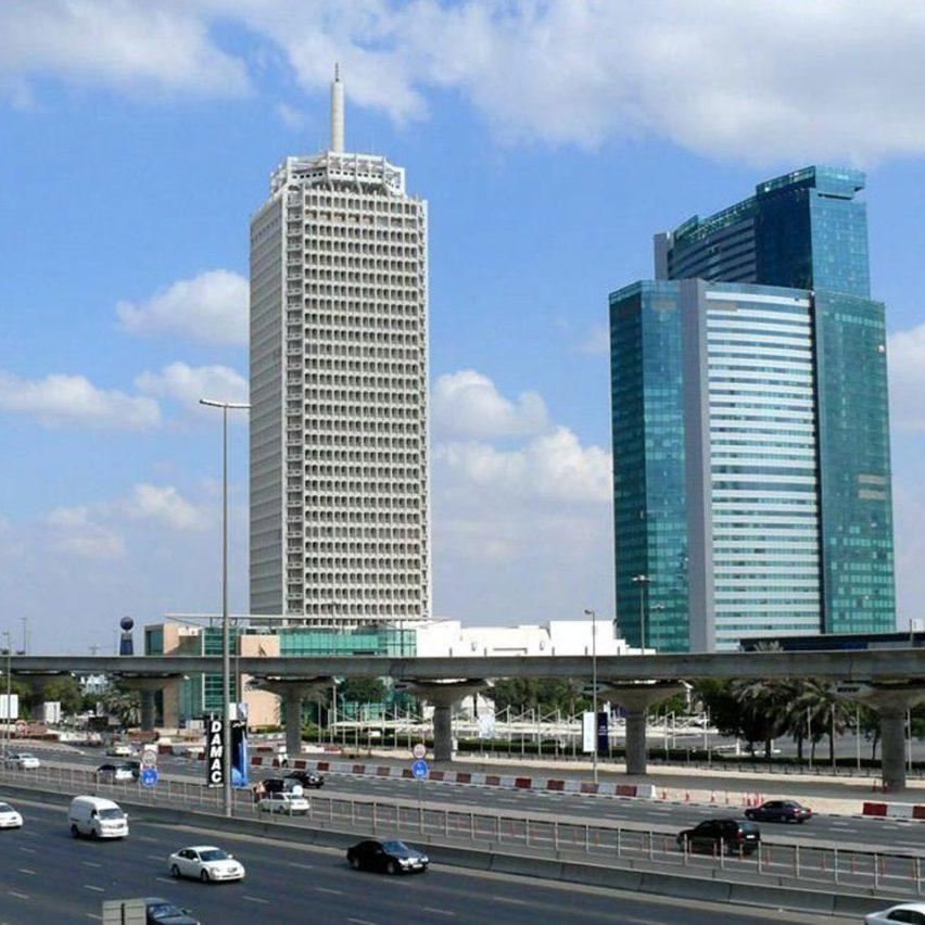 Dubai Trade Centre protected