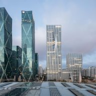 Shenzhen Energy Mansion by BIG , photo by Chao Zhang