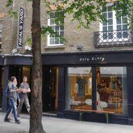 Retro-inspired fashion and homeware brand Orla Kiely goes into administration