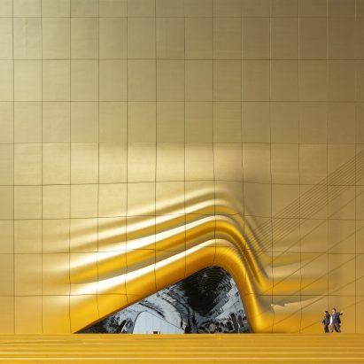 The Imprint by MVRDV