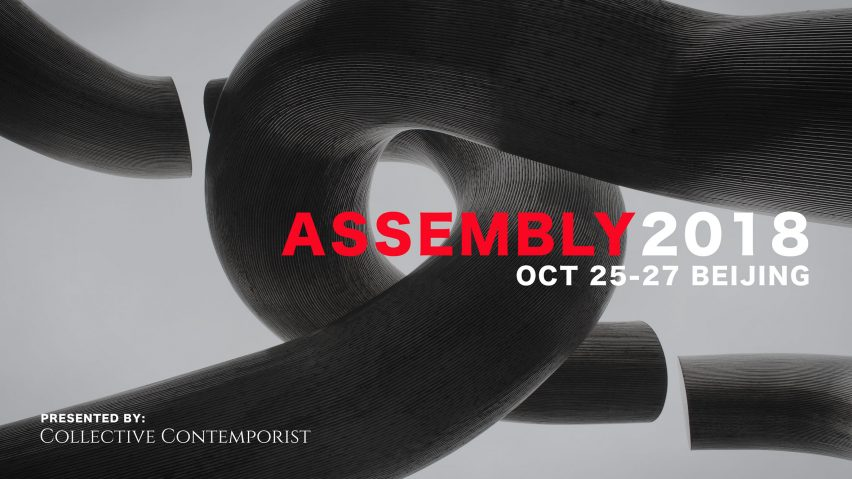 Assembly 2018 architecture and design forum in Beijing