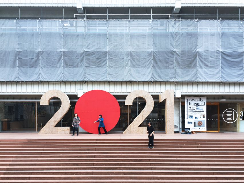 Giant mirrored ball installed in Tokyo office to encourage city to think beyond 2020 Olympics