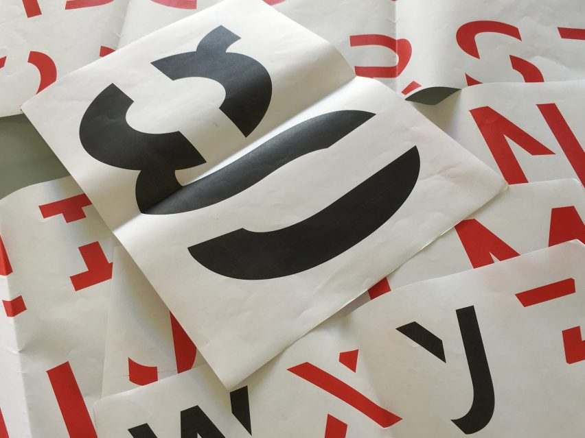 Researchers at Melbourne's RMIT University have created a font that aids memory