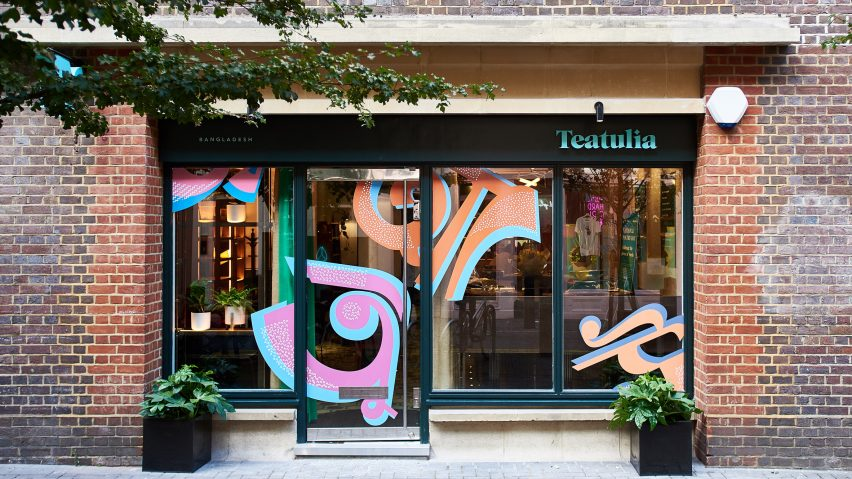 Teatulia by Russell Sage Studios