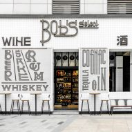 Bob's Select bar decorated with liquor lettering