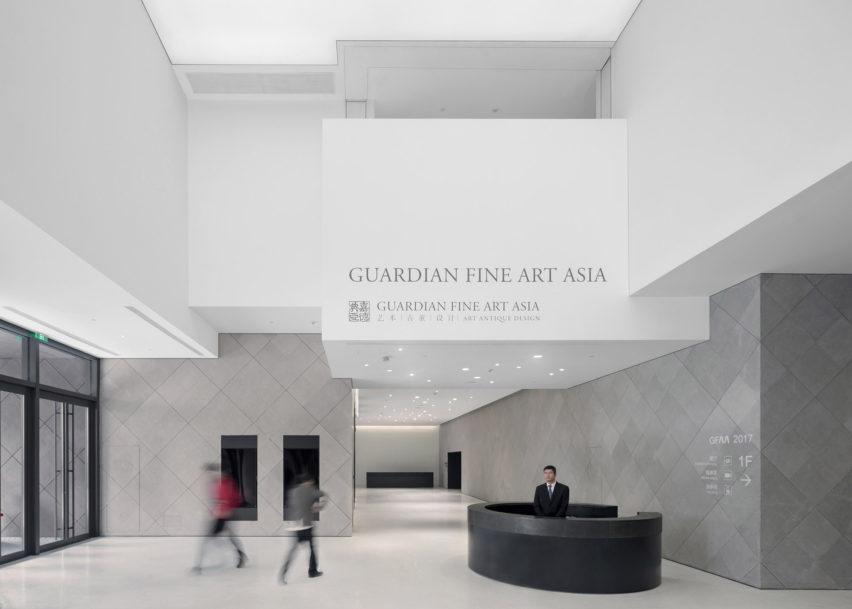 Guardian Arts Center by Ole Sheeren, Dezeen's top museums and galleries