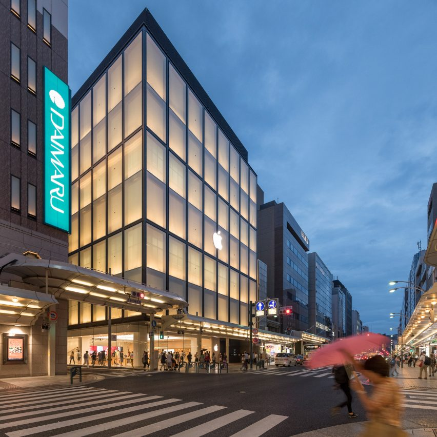 Foster + Partners Apple stores: Apple Kyoto in Japan by Fosters + Partners